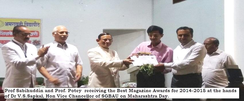 Award111