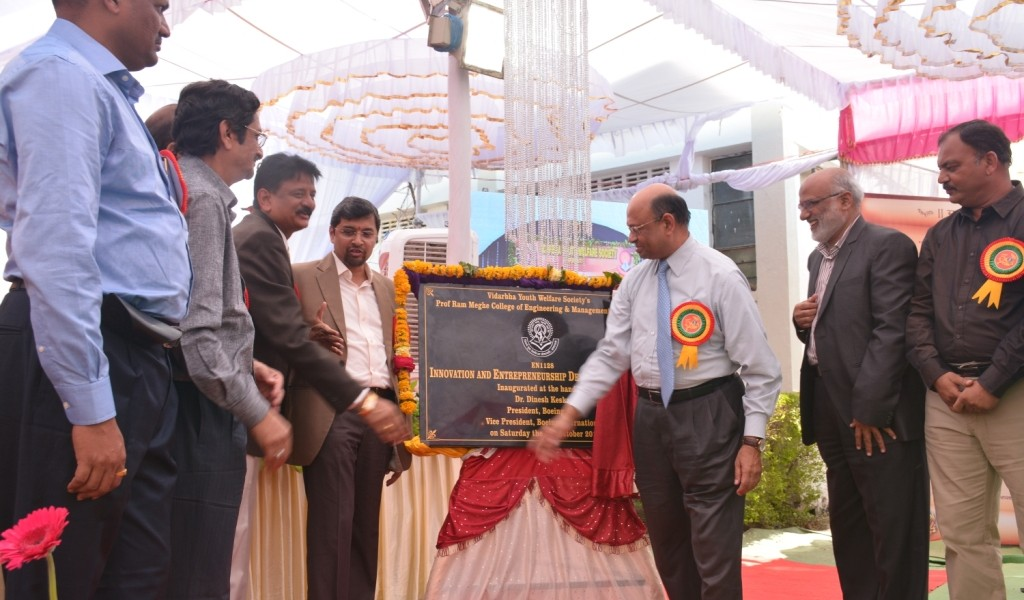 1- IEDC Inauguration at the hands of Honorable Dr. Dinesh Keskar on 17th Oct 2015