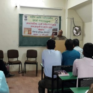 NISE officer addressing the Suryamitra Skill development programme students