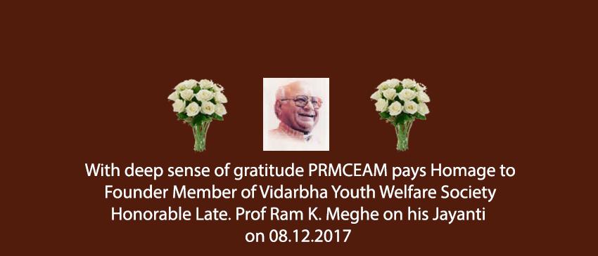 PRMCEAM_Punyatithi-meghe