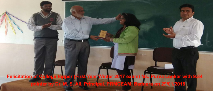 Ms.-Purva-Lonkar