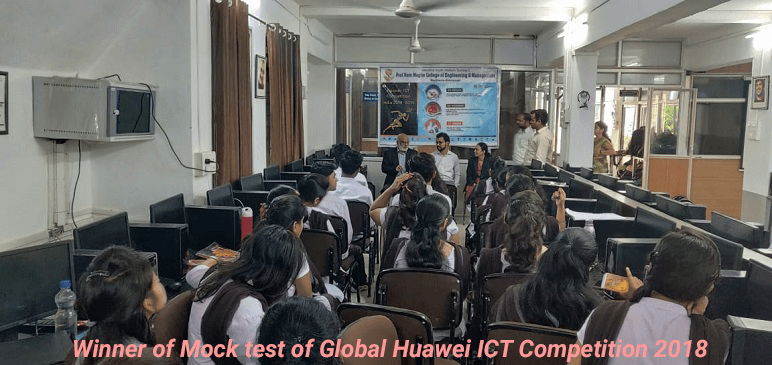 Winner-of-Mock-test-of-Global-Huawei-ICT-Competition-201802