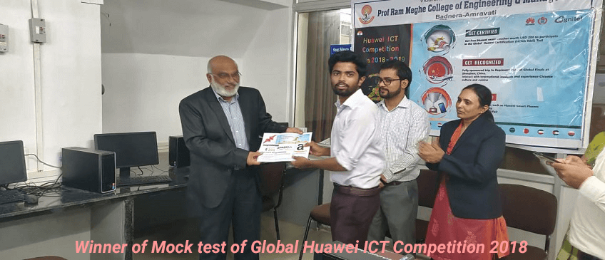 Winner-of-Mock-test-of-Global-Huawei-ICT-Competition-201803