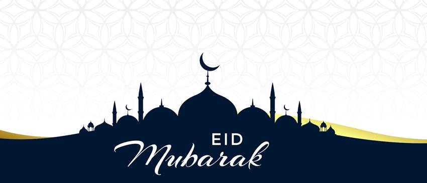 Eid-MubRak-prmceam