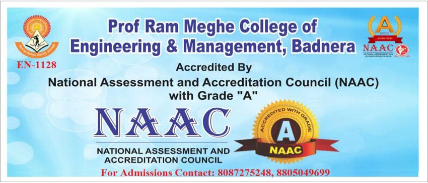 NAAC-Admission-Logo